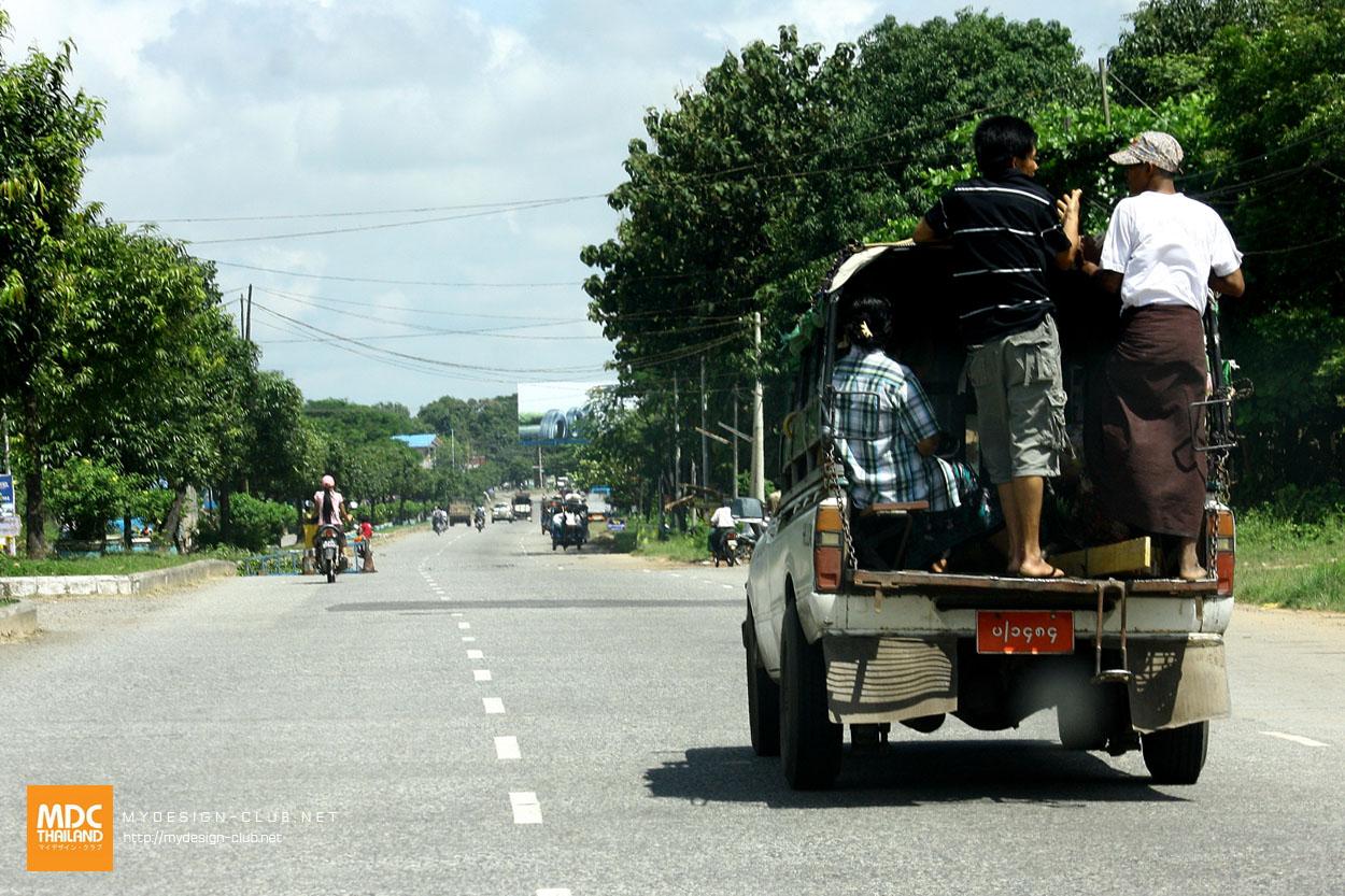 MDC-Myanmar-009