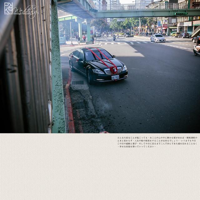 20141207PO-046
