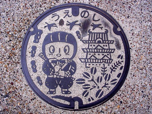 Ueno Mie, manhole cover 2 (三重県上野市のマンホール2)