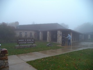 Harry F. Byrd Visitor Center