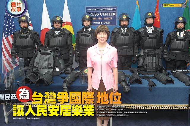[時報周刊 1994期] 台灣民政府 黑熊部隊專訪 1
