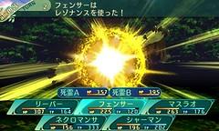 達人スキル【迅雷の剣士】「レゾナンス」2