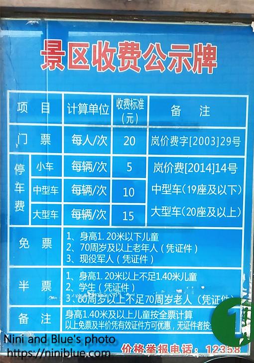 福建旅遊景點福州平潭島半洋石帆石牌洋16