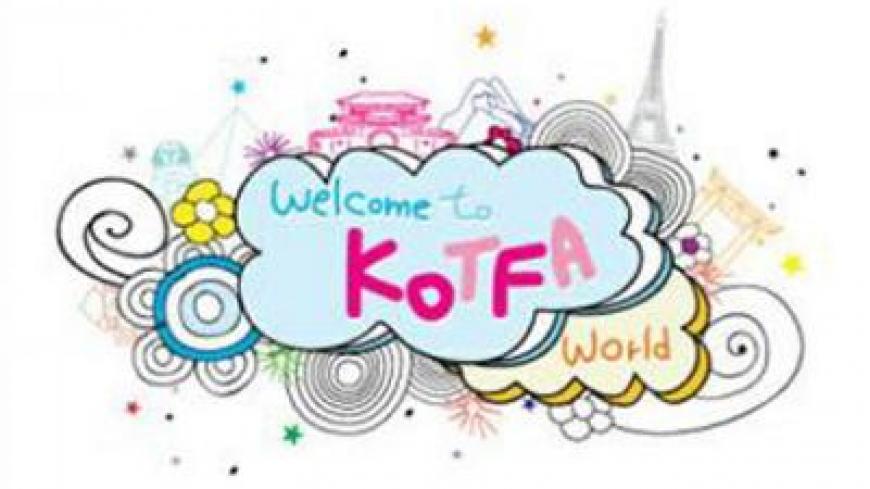С 9 по 12 июня 2016 года в Сеуле (Республика Корея) состоится выставка Korea World Travel Fair (KOTFA 2016).