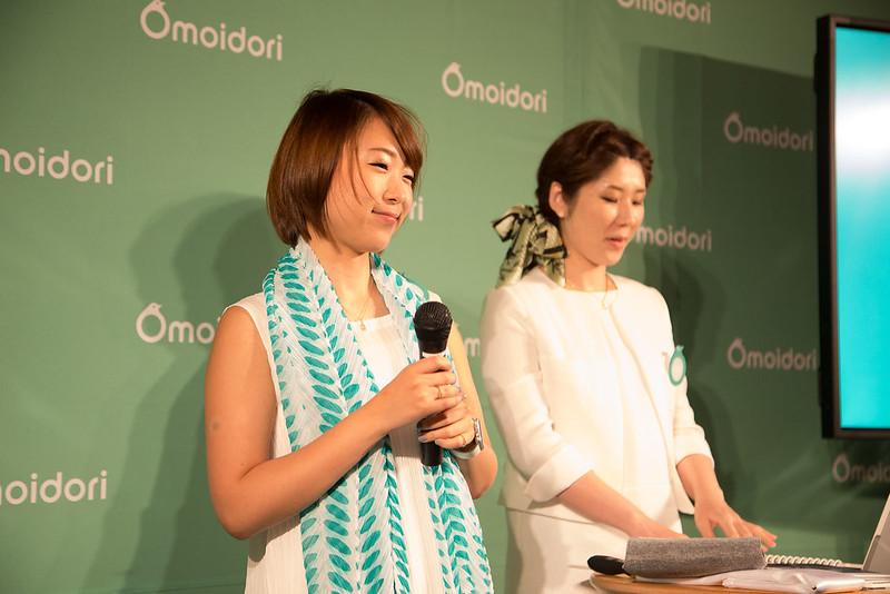 Omoidori-19