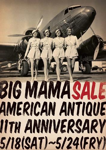 BIG MAMA SALE 2013