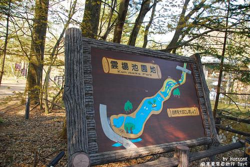 雲場池公園的指示牌