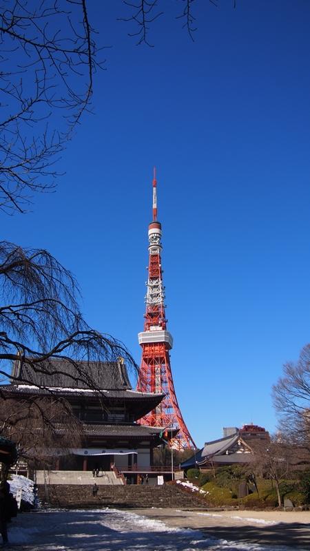 Tokyo Honeymoon 2013_day07_011