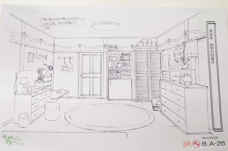 俺妹展-20130505-DSC_4617