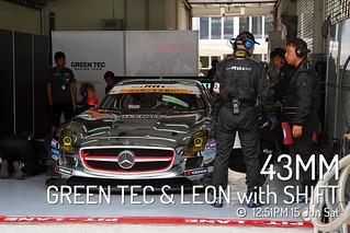 Super GT 2013 Round 3