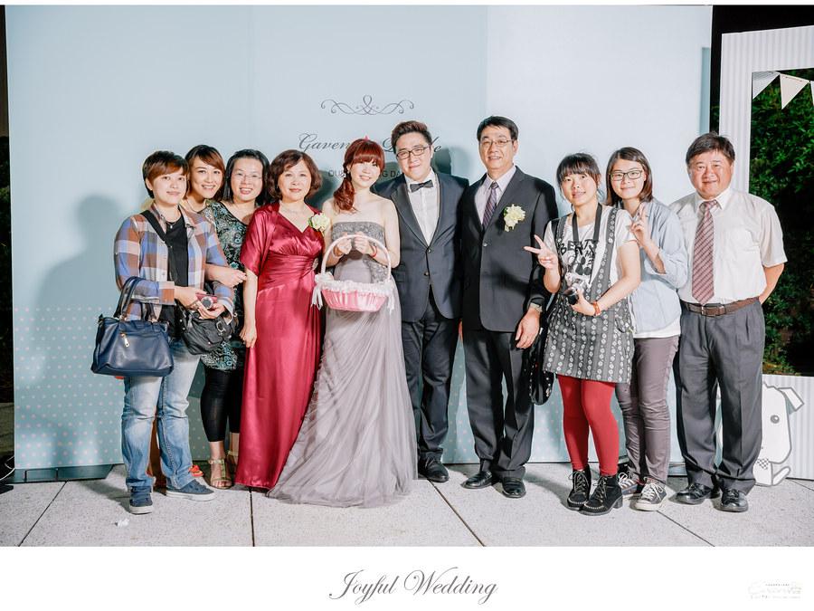 Gaven & Phoebe 婚禮記錄_00157