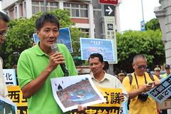 自救會成員蔡平先對於開發將拆除義山甚感不滿,此舉將衝擊當地華社。