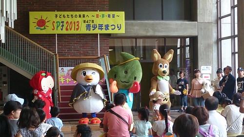 2013/7/21 蕨SPF 蕨ケーブルビジョンWINK『わらなび』公開収録 キャラ☆フェス