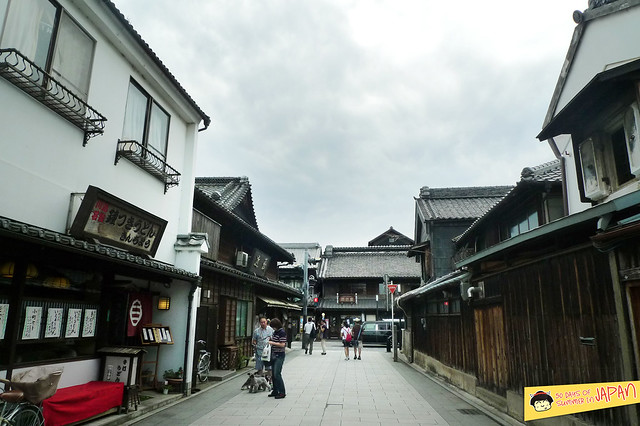 Kawagoe Day Trip 3 - Tobu Koedo Bus Loop - Stop T11 T12 T13 - quaint edo period town