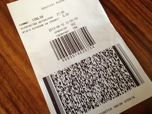 Auchan bar code set:Moscow
