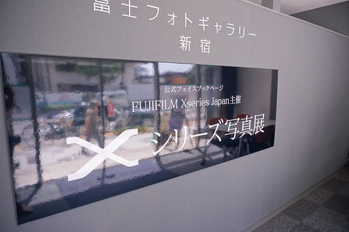 X series photo exhibition
