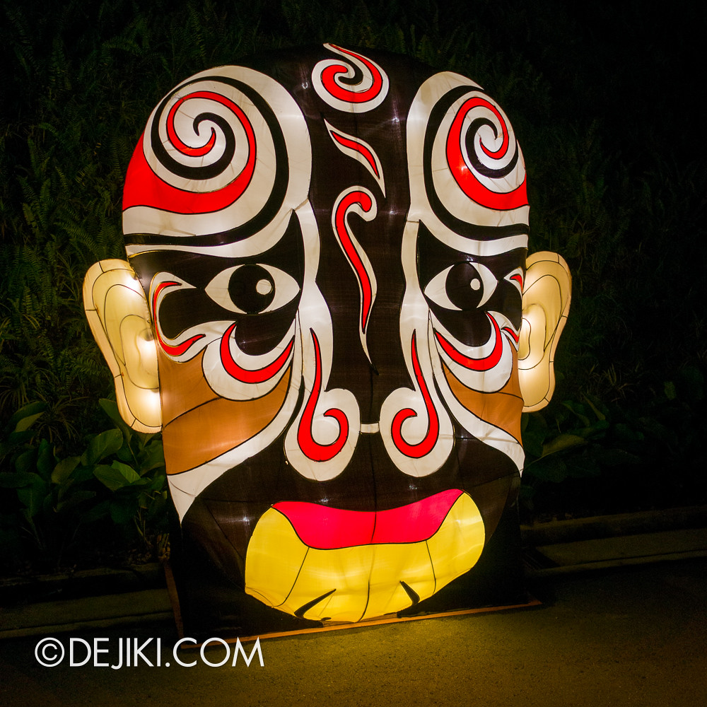 Gardens by the Bay - Mid Autumn Festival - Masks