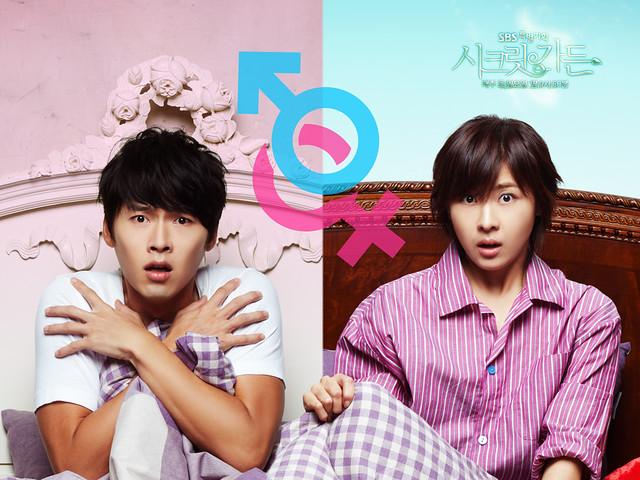 KOREAN DRAMA HIGHEST RATING (6)