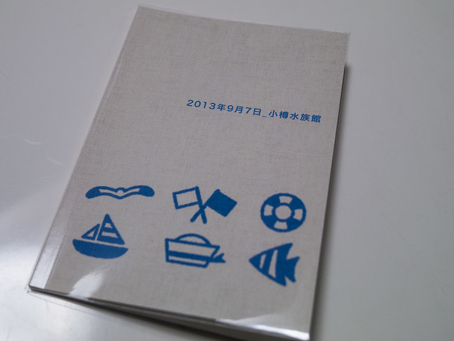 20131021-P1020588.jpg