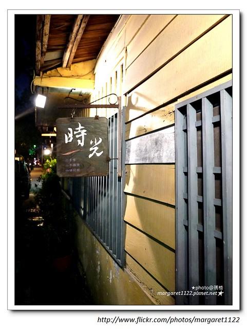 【花蓮遊記】再訪時光二手書店