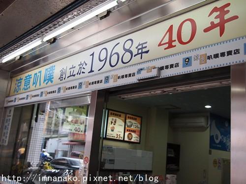 PB030596