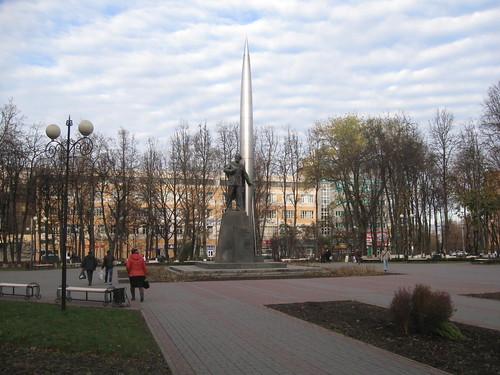 сквер Ціолковського