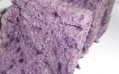 aungu-kukus-cake1
