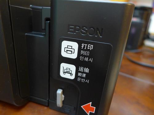 Epson L800 連續供墨印表機
