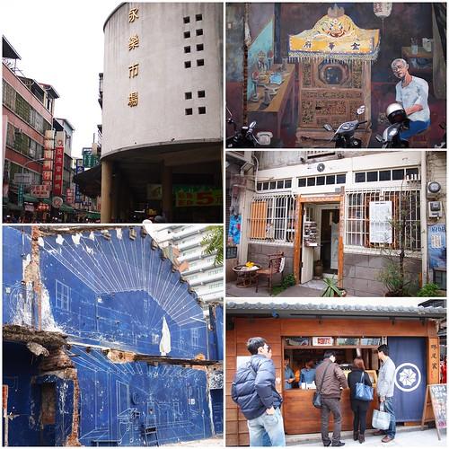 台南永樂市場、藝術街、神農街 L1