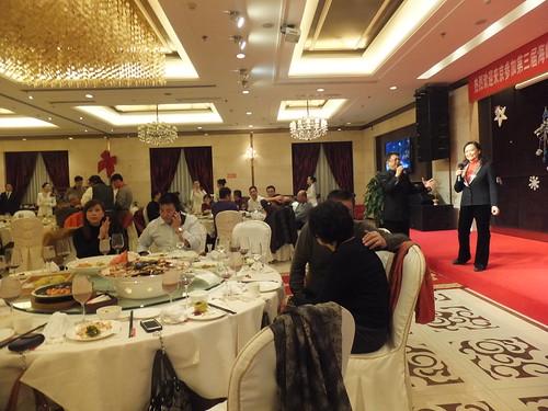 北京海峽兩岸美食文化論壇 304