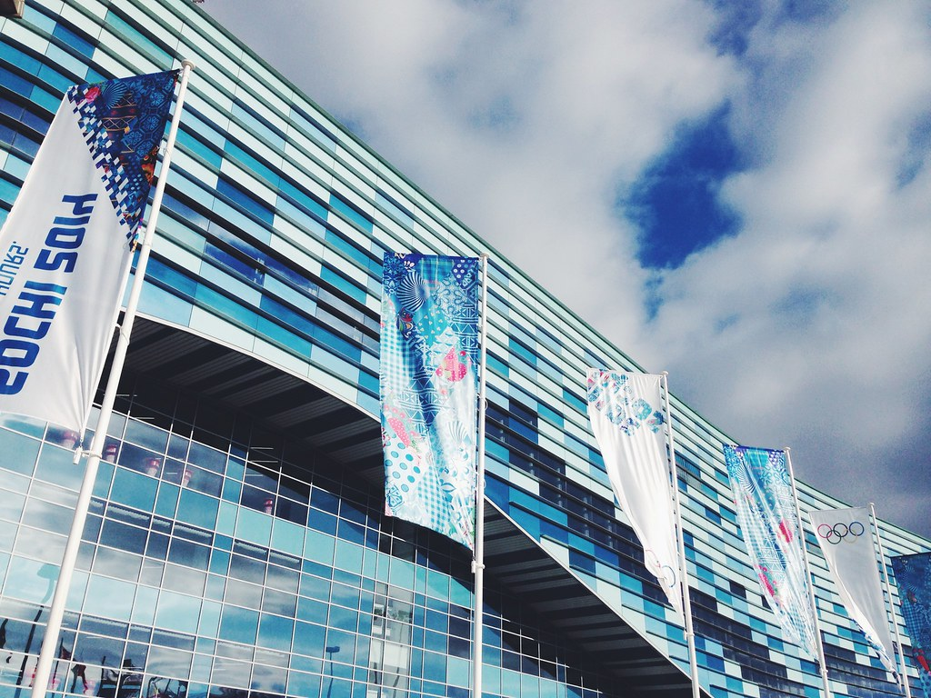 Айсберг дворец зимнего спорта