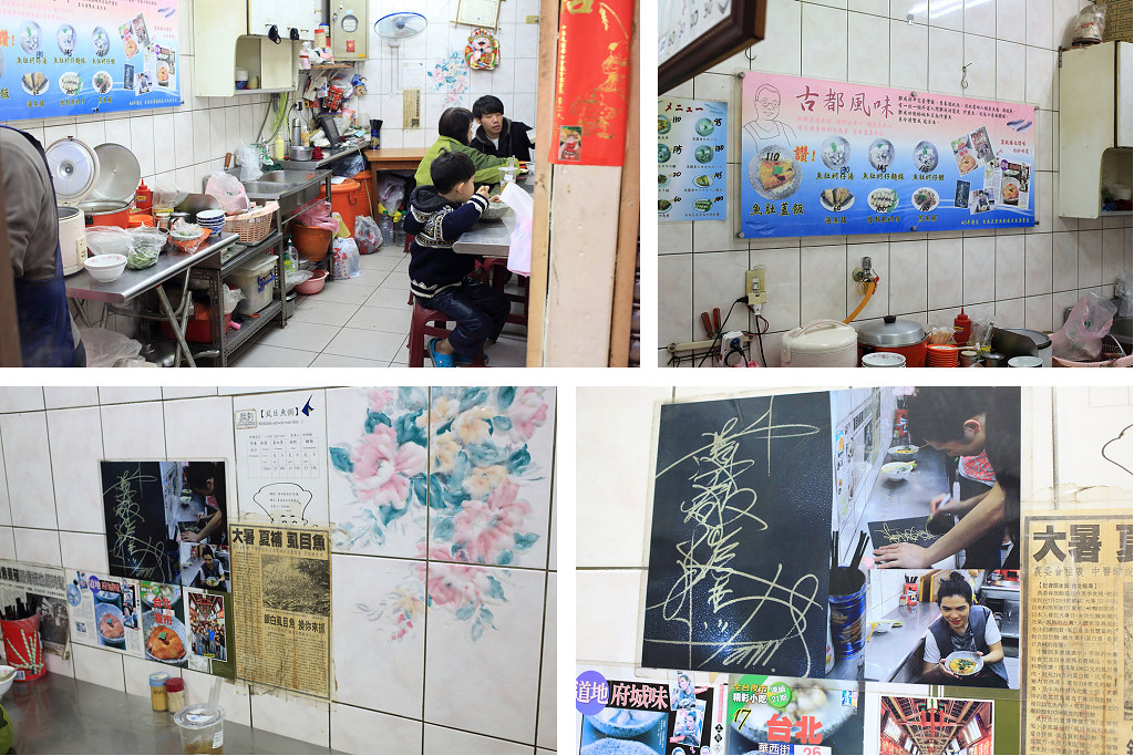 20150205萬華-台南眼鏡無刺虱目魚 (3)