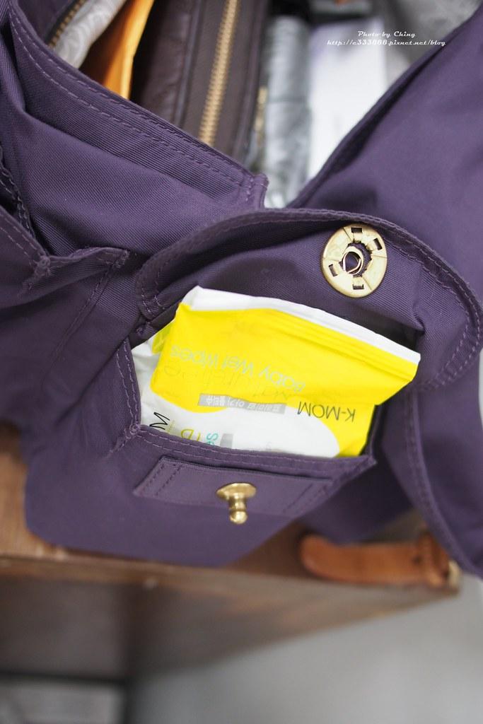 有機自然幼兒濕紙巾-攜帶款 (30張)-3