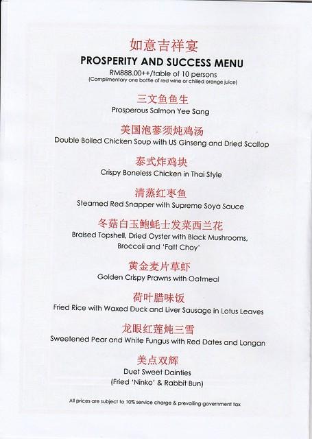 Corus Hotel Chinese New Year Menu 2