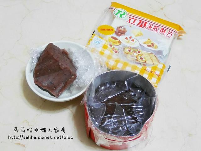 懶人料理酥皮紅豆年糕 (7)