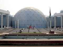 Dhaka Planetarium