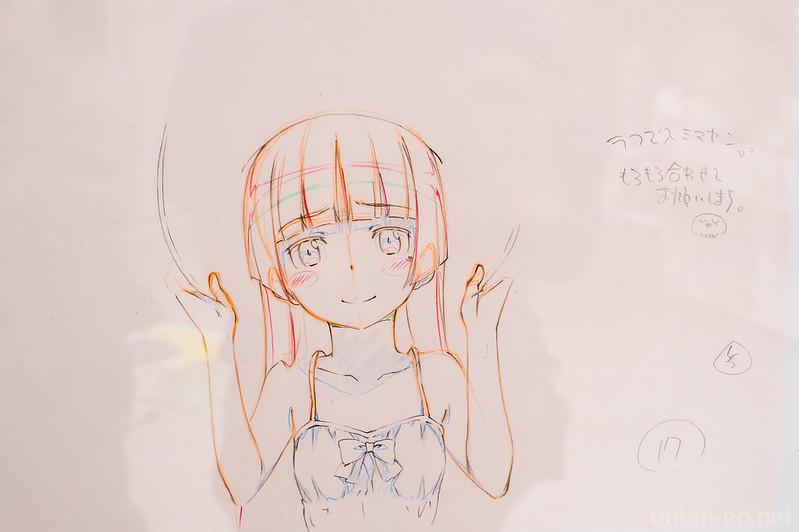 俺妹展-20130505-DSC_4646