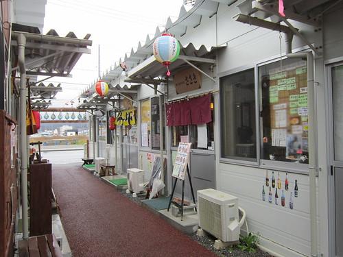IMG_5124◎大船渡屋台村の鮨季節料理ささき 2013年4月21日13:55 by Poran111