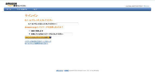 authorcentral01