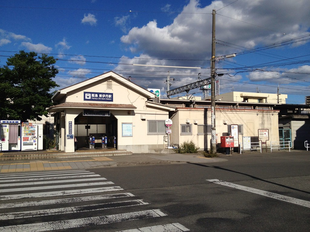 Hotels Near Osaka Airport Japan