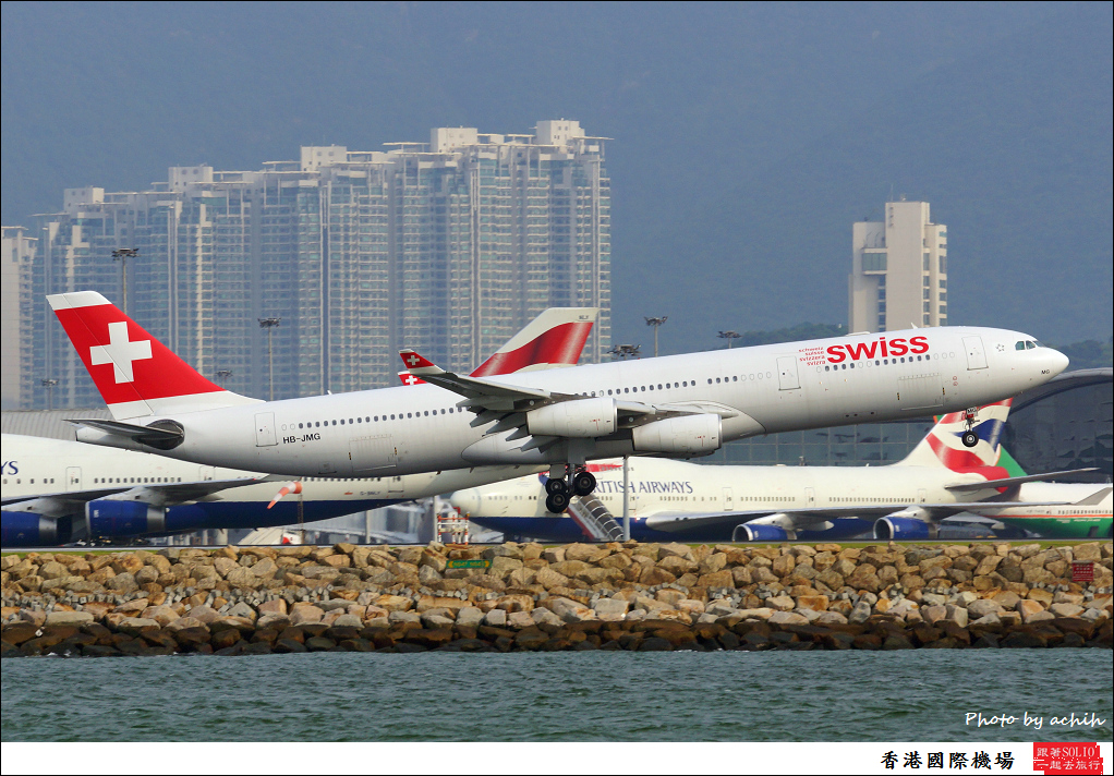 Swiss International Air Lines HB-JMG-001