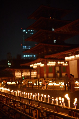 Night of Bon Festival @ Shitennou-ji Temple No.2.