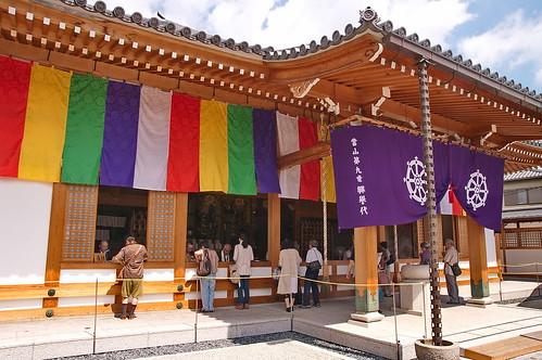 【写真】2013 行事 : 地蔵寺・六地蔵巡り/2021-05-22/IMGP1405