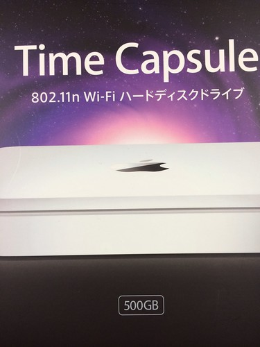 Time Capsule-7