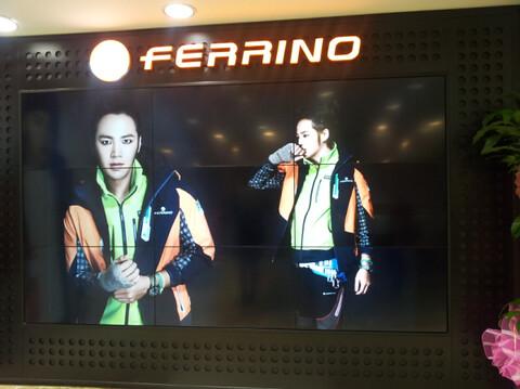 ferrino_137