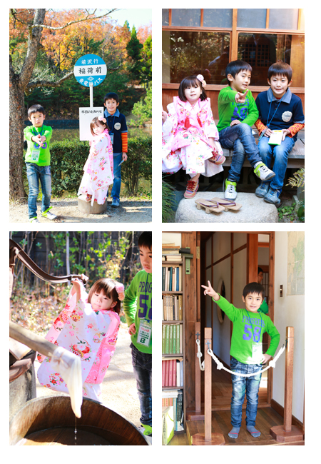出張撮影 モリコロパーク 愛知県長久手市 公園 屋外 家族写真 子供写真 七五三 サツキとメイの家