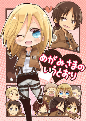 Attack On Chibi A.k.a Petit Kyojin - Attack On Chibi A.k.a Petit Kyojin