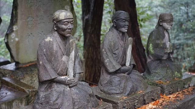 iwasakiontake1_13