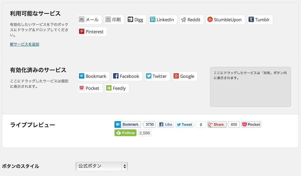 スクリーンショット 2014-02-14 00.38.13