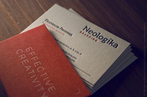 neologika-vizitka-visokaya-pechat-2